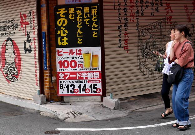 Photos: ちむどん