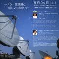 Photos: poster2019-590