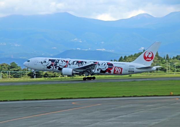 Photos: 鹿児島空港離陸