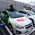 Photos: Googleストリートビュー撮影車