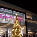 イオンモール広島祇園 イルミネーション 2018
