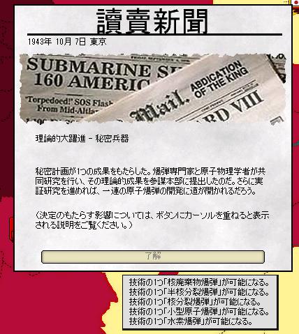 http://art1.photozou.jp/pub/243/3211243/photo/257391634_org.v1534511811.png