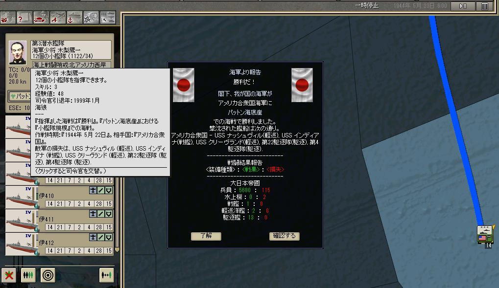 http://art1.photozou.jp/pub/243/3211243/photo/257665447_org.v1535790930.png