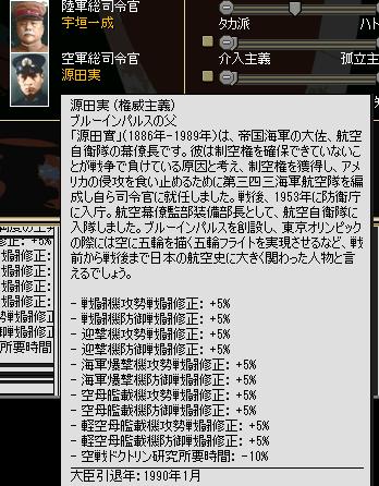 http://art1.photozou.jp/pub/243/3211243/photo/257672522_org.v1535807991.png