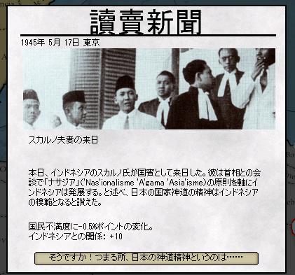 http://art1.photozou.jp/pub/243/3211243/photo/258095333_org.v1537962048.png