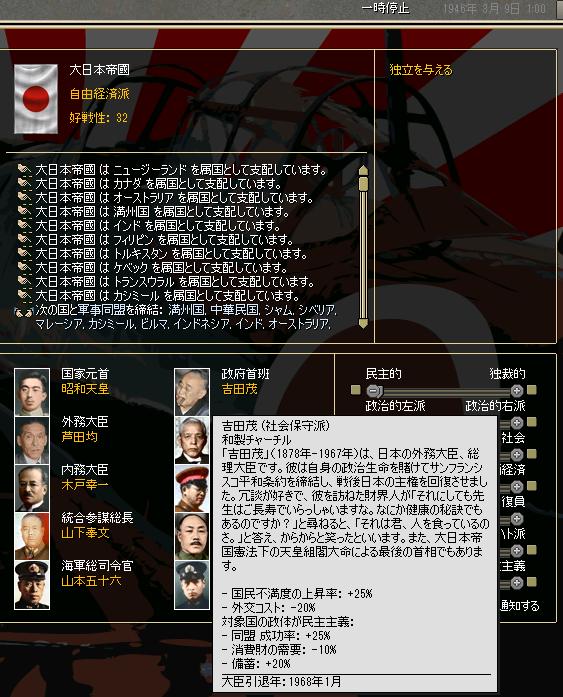 http://art1.photozou.jp/pub/243/3211243/photo/258667468_org.v1540795930.png
