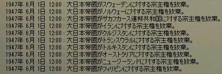 http://art1.photozou.jp/pub/243/3211243/photo/258815244_org.v1541419097.png