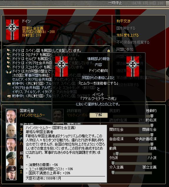 http://art1.photozou.jp/pub/243/3211243/photo/258993137_org.v1542434221.png