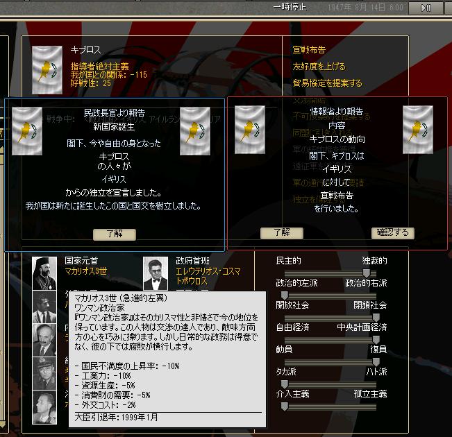 http://art1.photozou.jp/pub/243/3211243/photo/258994424_org.v1542439659.png