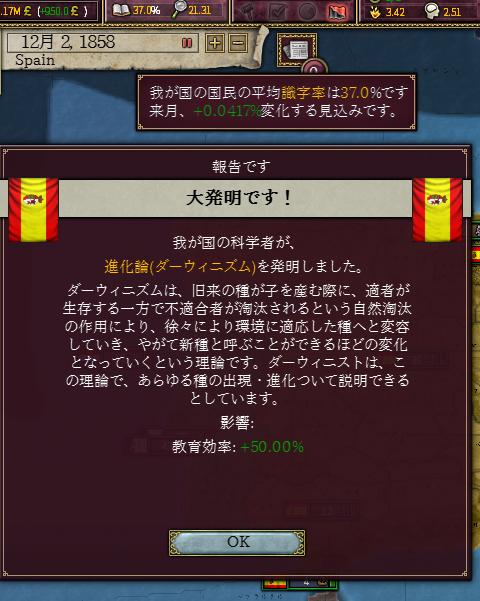http://art1.photozou.jp/pub/243/3211243/photo/262050287_org.v1560774634.png
