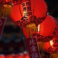 写真: 中国の提灯