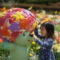 ガーデンペアと少女