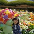 写真: ガーデンベアと子供