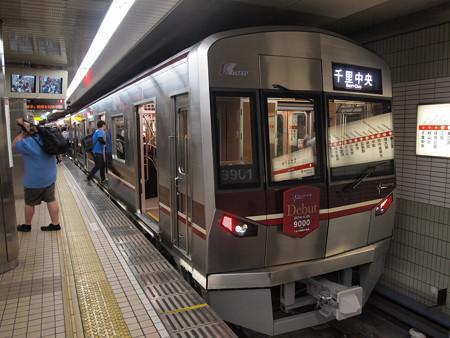 北大阪急行9000形 御堂筋線なかもず駅01