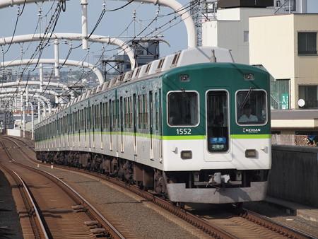 京阪1000系準急 京阪本線寝屋川市駅