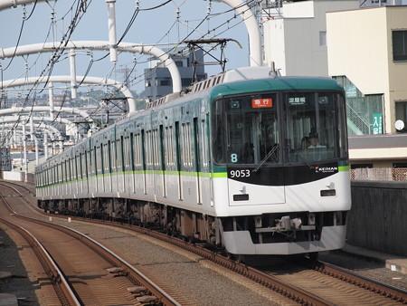 京阪9000系急行 京阪本線寝屋川市駅01