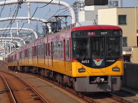 京阪8000系特急 京阪本線寝屋川市駅01
