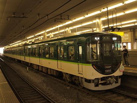 京阪13000系おうじちゃまExpress 京阪本線京橋駅