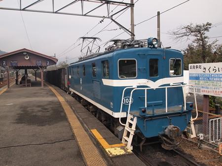 秩父鉄道デキ100形貨物 秩父鉄道長瀞駅01