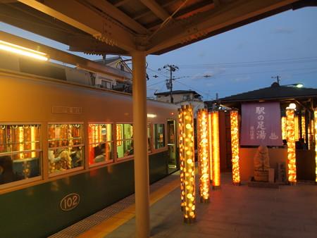 嵐電モボ101形 嵐山本線嵐山駅01