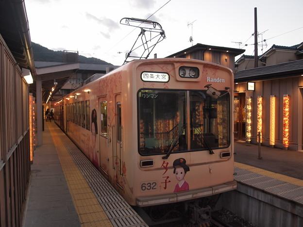 嵐電モボ631形 嵐山本線嵐山駅