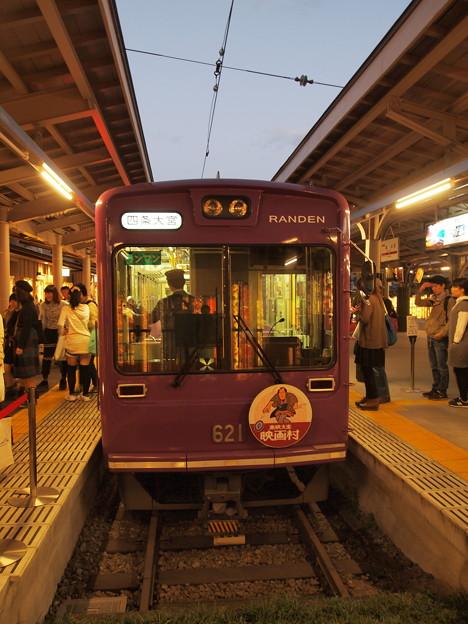 嵐電モボ621形 嵐山本線嵐山駅