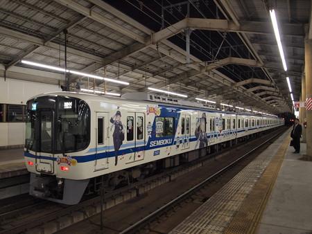 泉北7020系準急 南海高野線天下茶屋駅02
