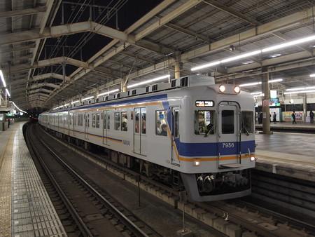 南海7100系空港急行 南海本線天下茶屋駅01