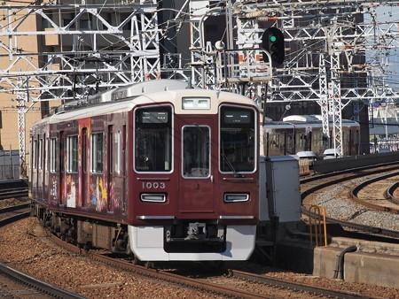 阪急1000系普通 阪急宝塚線中津駅