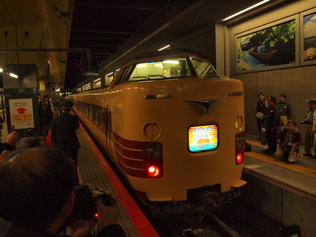 ありがとう381系号   山陰本線京都駅07