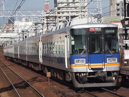 南海10000系特急サザン 南海本線新今宮駅