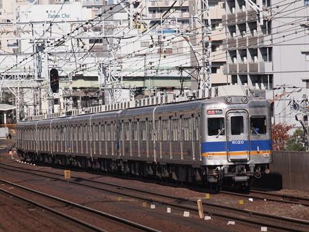 南海6000系快速急行 南海高野線新今宮駅