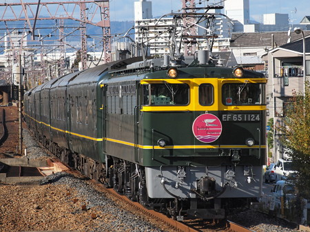 EF65 トワイライトエクスプレス東海道本線塚本駅01
