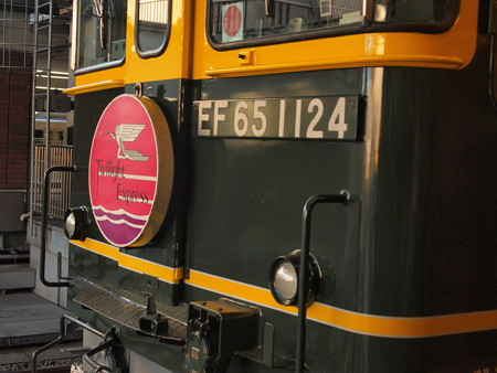 EF65 トワイライトエクスプレス東海道本線大阪駅03