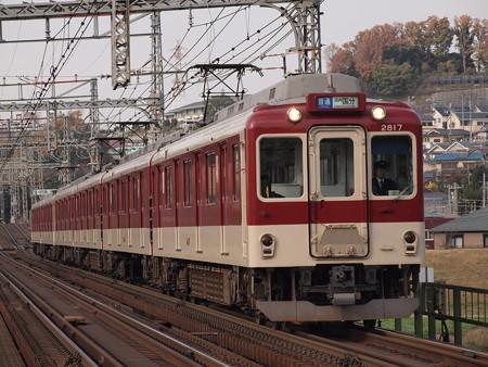 近鉄2800系普通 近鉄大阪線安堂~国分