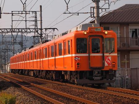 近鉄6020系開運号  近鉄南大阪線尺土~高田市01