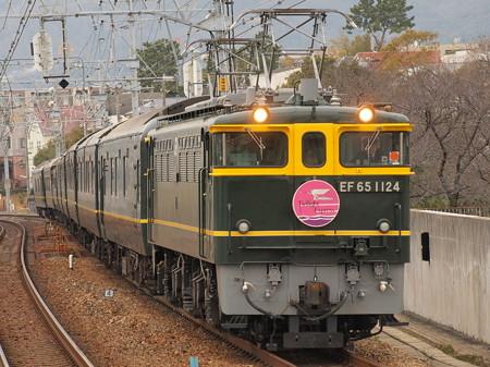 EF65 トワイライトエクスプレス東海道本線さくら夙川駅02