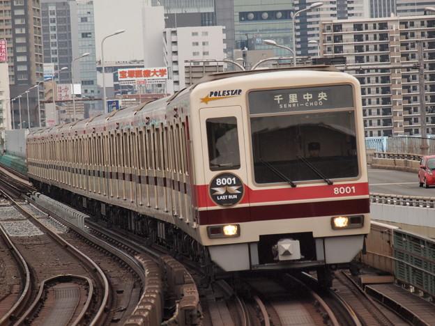 北大阪急行8000形  御堂筋線西中島南方駅03
