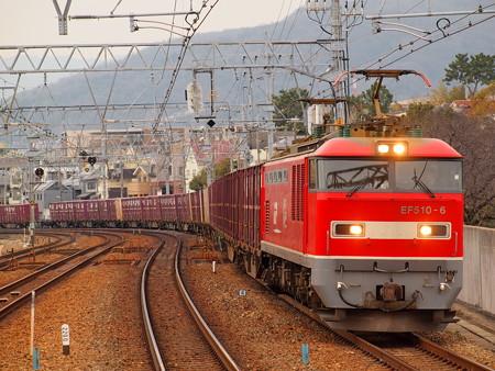 EF510貨物 東海道本線さくら夙川駅