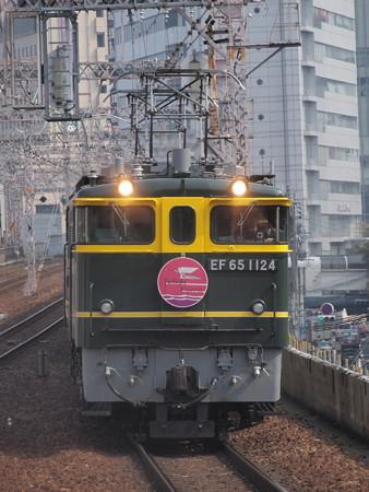 EF65 トワイライトエクスプレス 東海道本線元町駅02