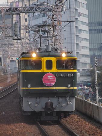 EF65 トワイライトエクスプレス 東海道本線元町駅03