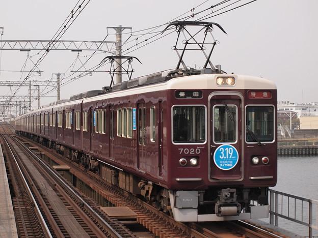 阪急7000系特急  阪急神戸線神崎川駅03