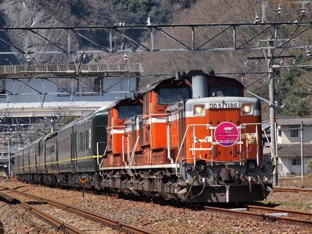 DD51 トワイライトエクスプレス 伯備線美袋~日羽10