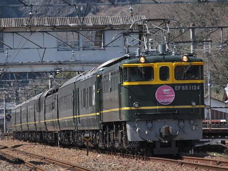 EF65 トワイライトエクスプレス 伯備線美袋~日羽04
