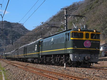 EF65 トワイライトエクスプレス 伯備線美袋~日羽05