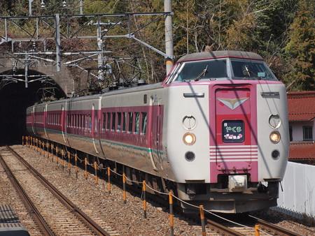 381系特急やくも 伯備線日羽駅