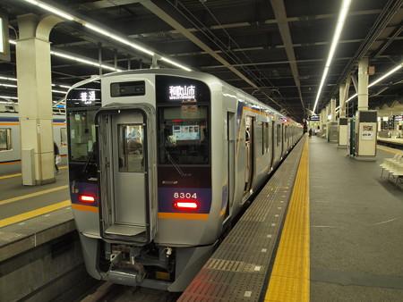 南海8300系普通 南海本線難波駅