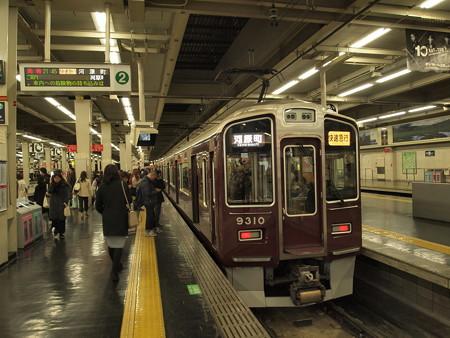 阪急9300系快速急行 阪急京都線梅田駅