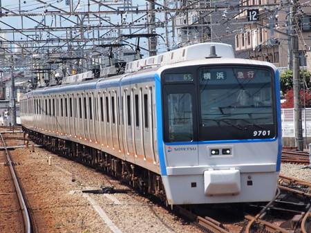 相鉄9000系急行 相鉄本線相模大塚駅
