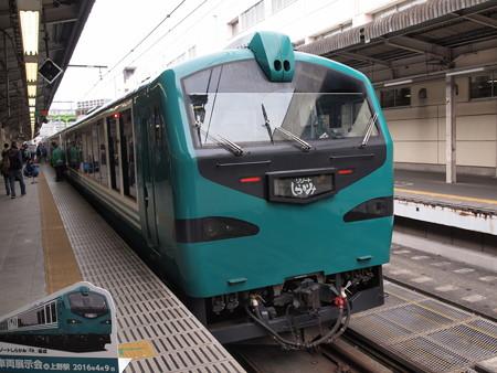 キハ48 リゾートしらかみ 東北本線上野駅02